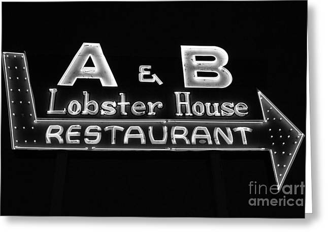 A And B Lobster House Greeting Card