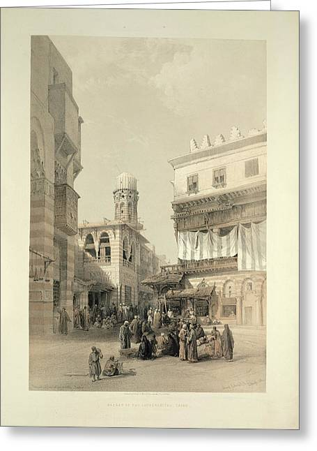 A Bazaar Greeting Card by British Library