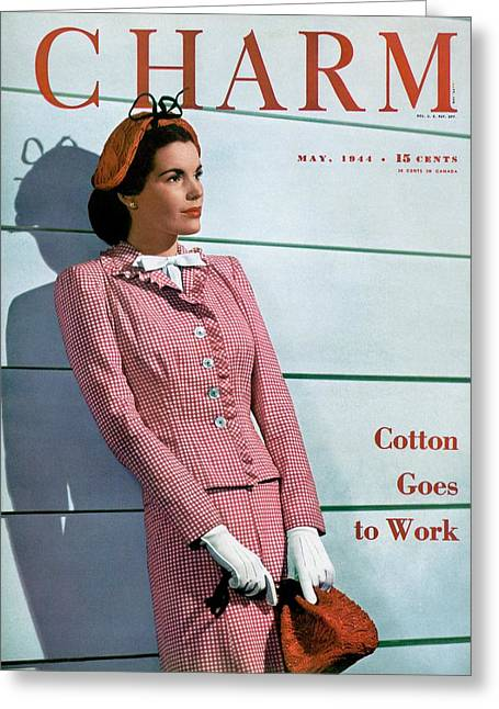 A Charm Cover Of A Model Wearing A Huxley Suit Greeting Card by  Farkas