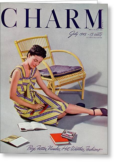 A Charm Cover Of A Model With Books Greeting Card by  Farkas
