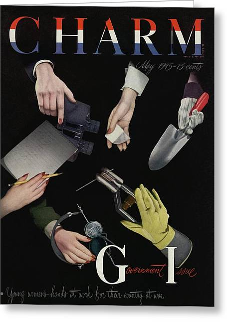 A Charm Cover Of Women's Hands Reaching For Tools Greeting Card