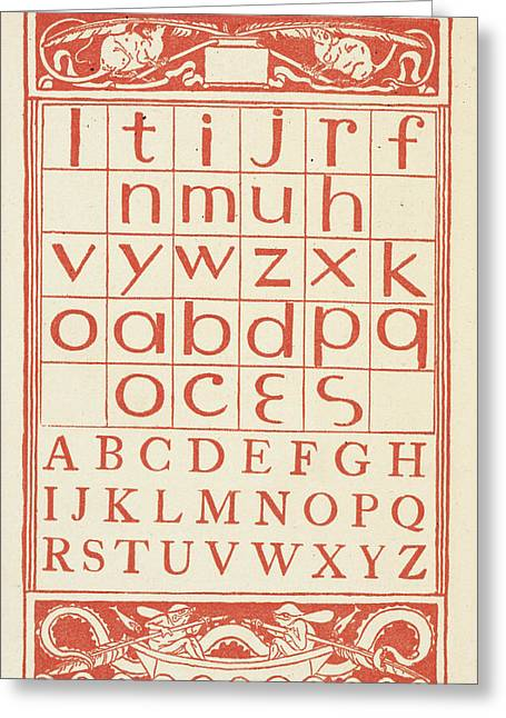 A Chart Showing Letters Of The Alphabet Greeting Card