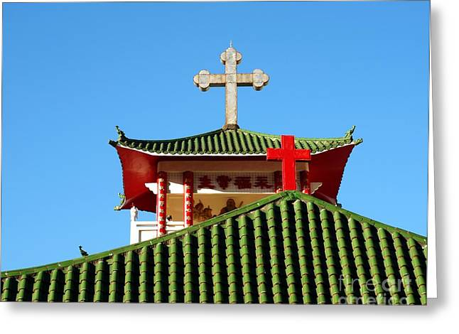 A Chinese Catholic Church In Taiwan Greeting Card