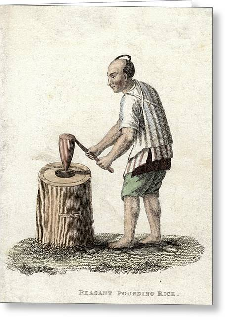 A Chinese Peasant Pounding Rice Greeting Card