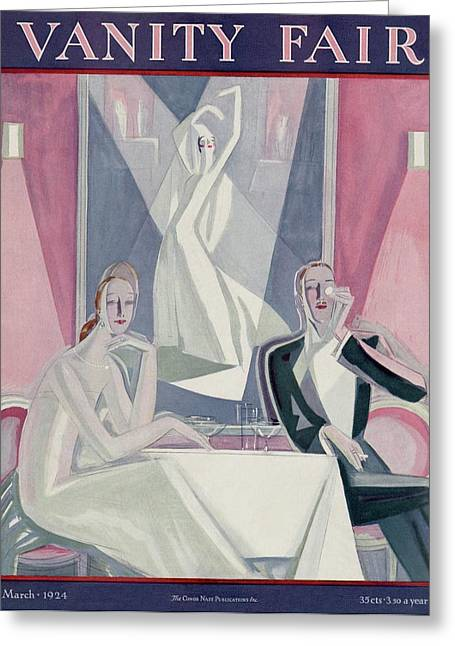 A Couple Sitting At A Table Greeting Card by Eduardo Garcia Benito