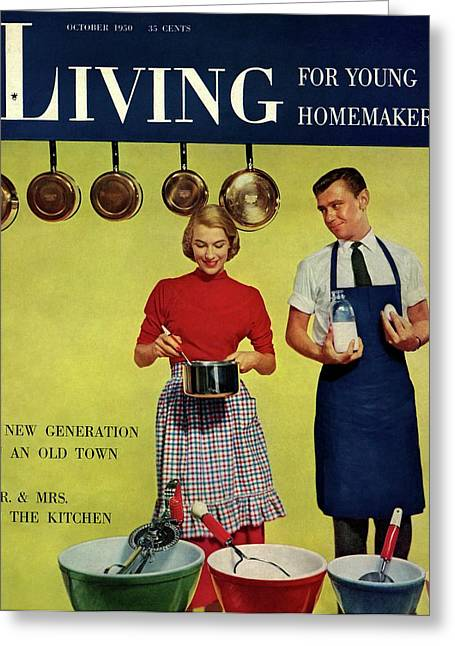 A Couple Standing Next To Ekco Products Cooking Greeting Card by Phillipe Halsman
