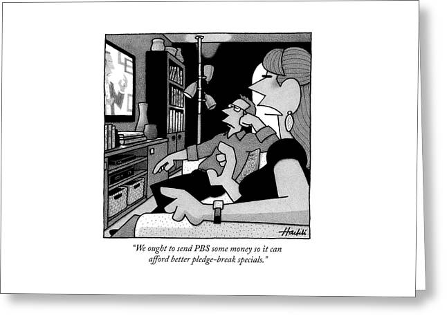 A Couple Watches Television Greeting Card
