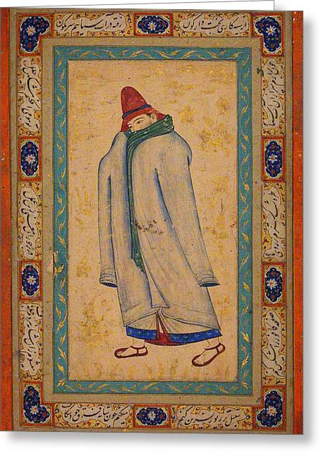 A Dervish Greeting Card by Celestial Images