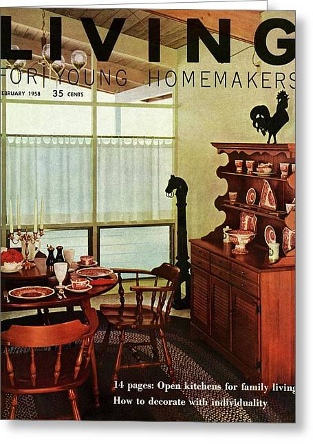 A Dining Room With Furniture By Ethan Allen Greeting Card by Ernest Silva