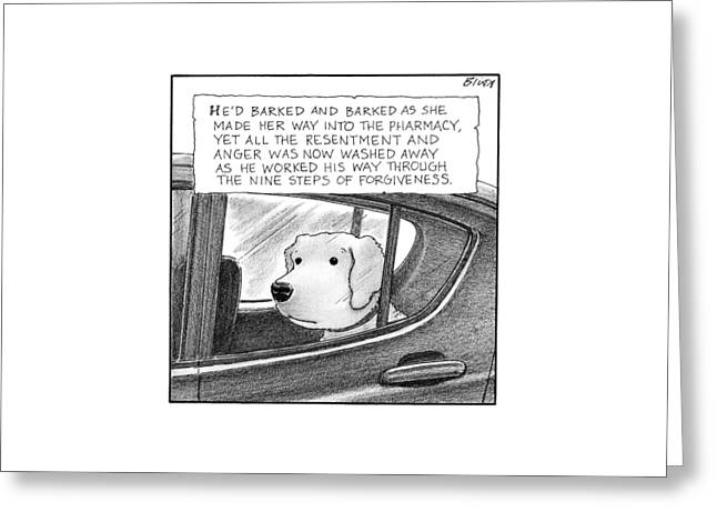A Dog Looks Out Of A Car Window.  Title: He'd Greeting Card by Harry Bliss
