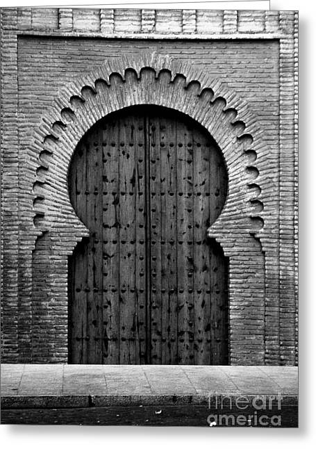 A Door To Glory Greeting Card by Syed Aqueel