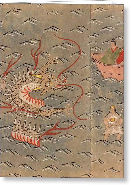 A Dragon And Woman Diver Greeting Card by British Library