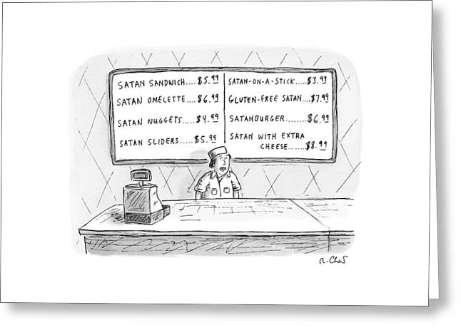 A Fast Food Employee Stands In Front Of A Menu Greeting Card by Roz Chast