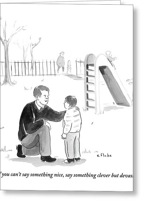 A Father Encourages His Son At The Playground Greeting Card