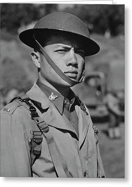 A Filipino Lieutenant Serving Greeting Card by Stocktrek Images