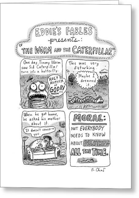 A Four-panel Cartoon Detailing The Trauma Greeting Card