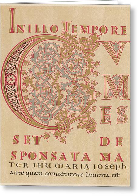 A Fragment Of Sintram's Evangelium Greeting Card by Mary Evans Picture Library
