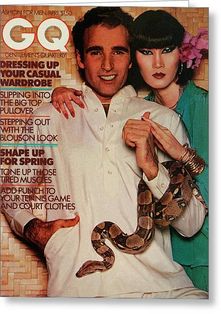 A Gq Cover Of A Couple With A Snake Greeting Card by Albert Watson