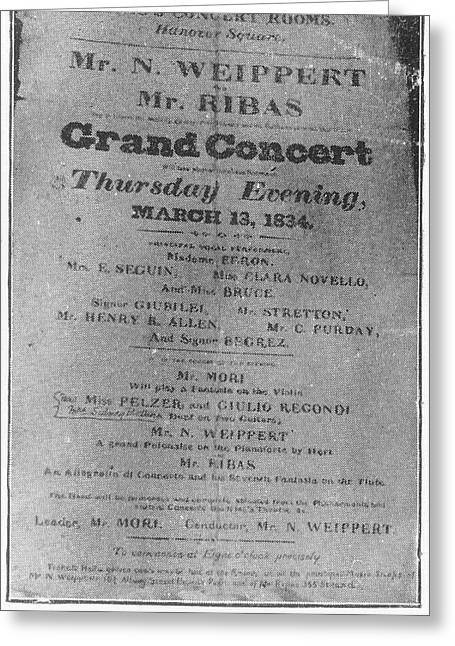 A Grand Concert Greeting Card by British Library