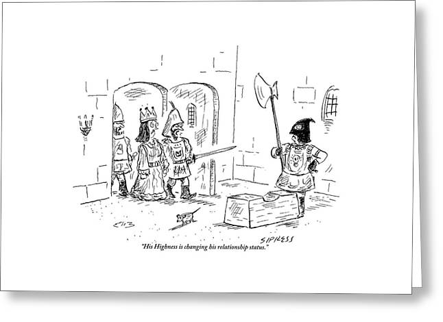 A Guard Leading A Queen Speaks To An Executioner Greeting Card by David Sipress