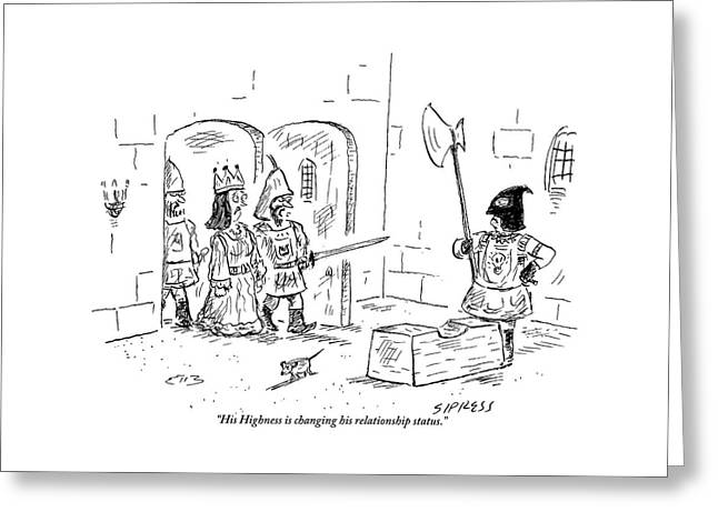 A Guard Leading A Queen Speaks To An Executioner Greeting Card