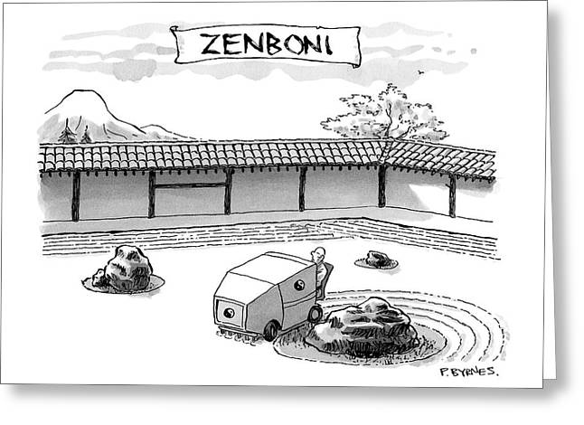 A Guy Is Driving Around A Zen Garden Making Greeting Card