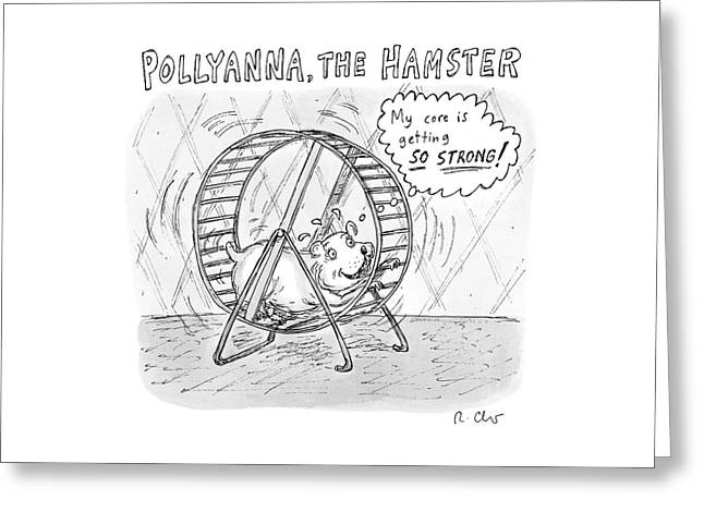 A Hamster Runs On A Wheel Thinking My Core Greeting Card