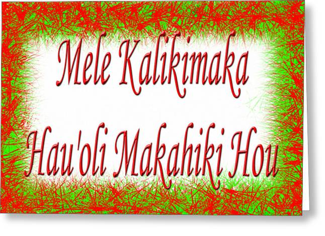 A Hawaii Christmas Card Greeting Card by William Braddock