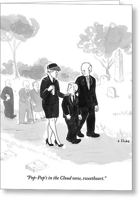 A Husband And Wife At A Funeral Comfort Greeting Card