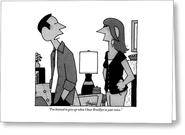 A Husband To His Wife Greeting Card