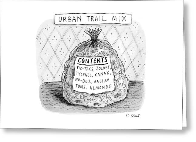 Urban Trail Mix Greeting Card
