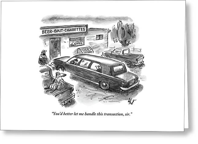 A Limo Is Parked At A Rundown Greeting Card
