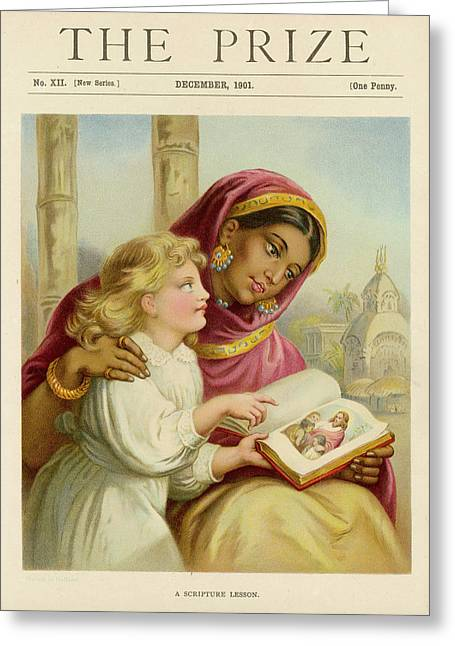 A Little White Girl Teaches An  Asian Greeting Card by Mary Evans Picture Library