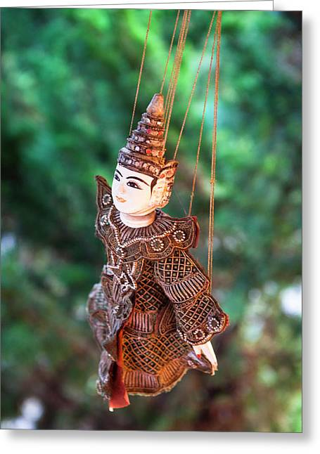 A Local Thai Puppet Greeting Card by Micah Wright
