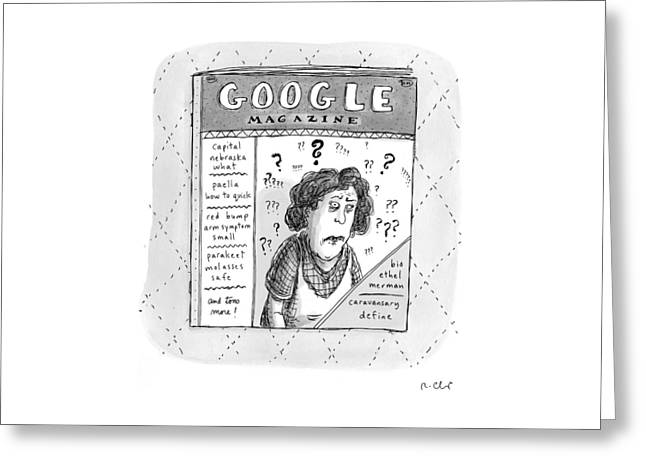 A Magazine Titled Google Magazine Greeting Card
