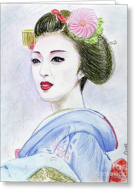 Greeting Card featuring the drawing A Maiko  Girl by Yoshiko Mishina