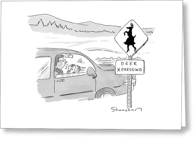 A Man In A Car Passes A Street Sign That Says Greeting Card