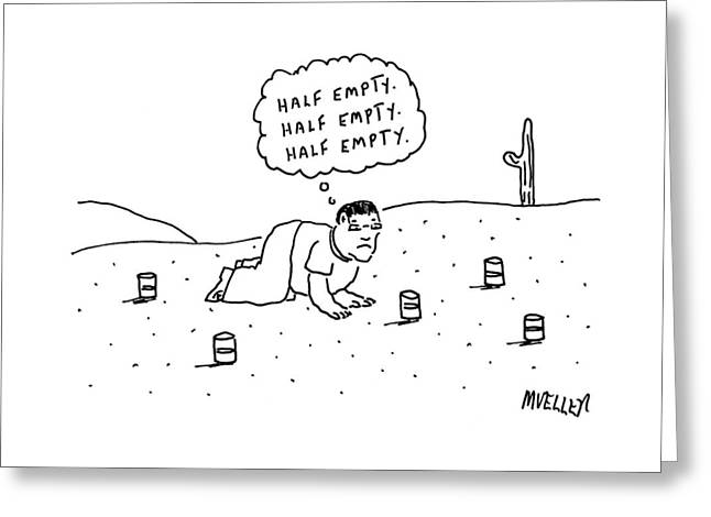 A Man Is Seen Crawling Through The Desert Greeting Card