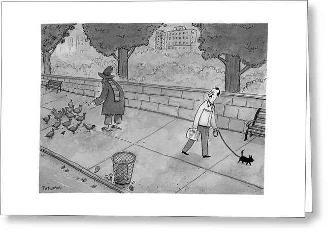 A Man Walking His Dog Sees A Mysterious Figure Greeting Card
