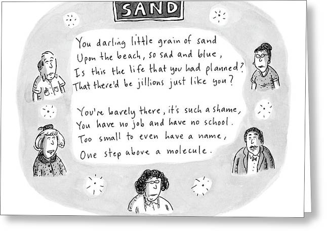 A Melodramatic Poem About Sand Greeting Card