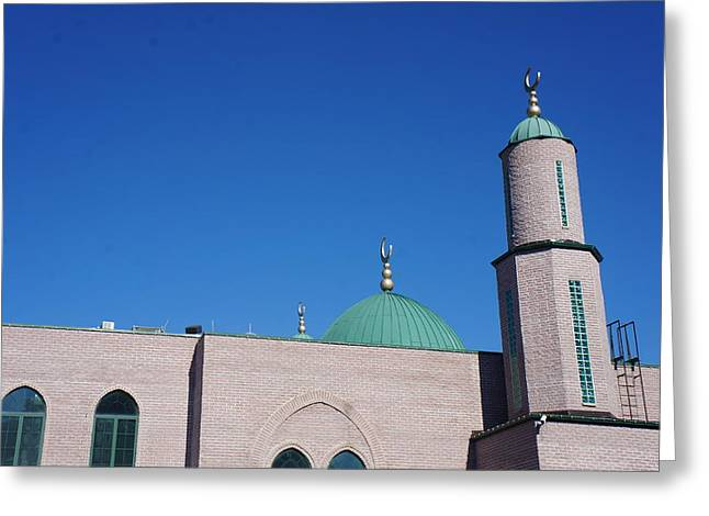 A Mosque Greeting Card