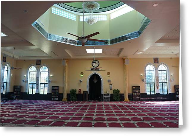 A Mosque Interior Greeting Card