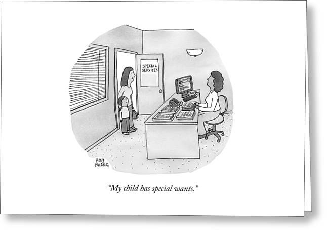 A Mother Brings Her Son Into A Room Labeled Greeting Card