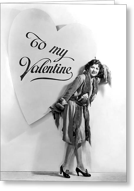 A Oversized Valentine Greeting Card by Underwood Archives