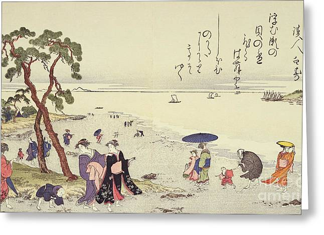 A Page From The Gifts Of The Ebb Tide Greeting Card by Kitagawa Utamaro