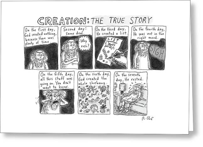 A Panel Called Creation: The True Story Which Greeting Card