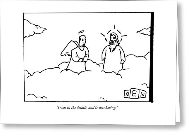 A Person Now In Heaven Talks To God Greeting Card