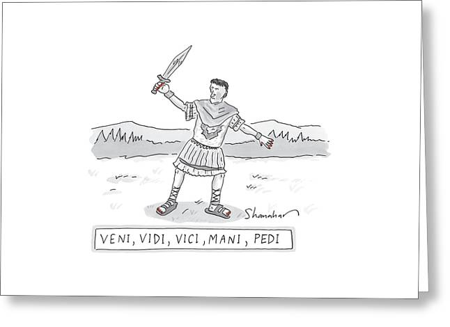 A Roman Soldier With Painted Red Toenails Greeting Card by Danny Shanahan
