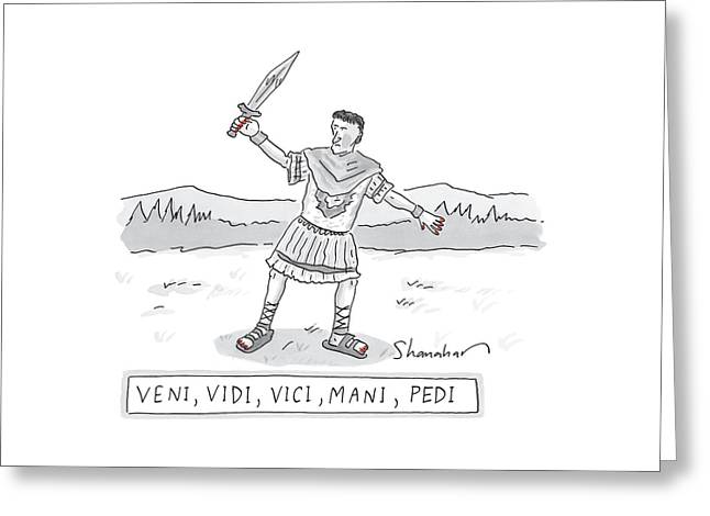 A Roman Soldier With Painted Red Toenails Greeting Card