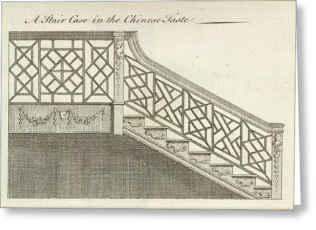 A Staircase Greeting Card by British Library